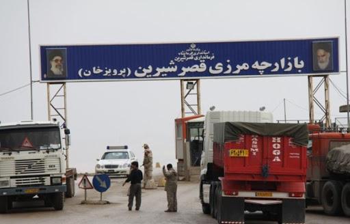 صادرات رب گوجه فرنگی به عراق